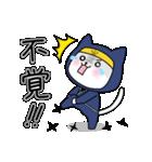 にゃんこ忍者(個別スタンプ:30)