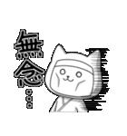 にゃんこ忍者(個別スタンプ:31)