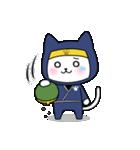 にゃんこ忍者(個別スタンプ:35)