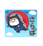 にゃんこ忍者(個別スタンプ:36)