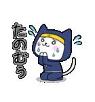 にゃんこ忍者(個別スタンプ:37)