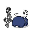にゃんこ忍者(個別スタンプ:38)