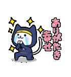 にゃんこ忍者(個別スタンプ:39)