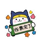 にゃんこ忍者(個別スタンプ:40)