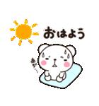 暑いしろくま~灼熱の夏用~【Summer vol.3】(個別スタンプ:01)