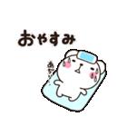 暑いしろくま~灼熱の夏用~【Summer vol.3】(個別スタンプ:02)