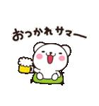 暑いしろくま~灼熱の夏用~【Summer vol.3】(個別スタンプ:03)