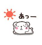 暑いしろくま~灼熱の夏用~【Summer vol.3】(個別スタンプ:05)
