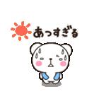 暑いしろくま~灼熱の夏用~【Summer vol.3】(個別スタンプ:06)