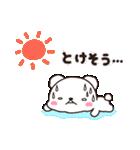 暑いしろくま~灼熱の夏用~【Summer vol.3】(個別スタンプ:07)