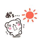 暑いしろくま~灼熱の夏用~【Summer vol.3】(個別スタンプ:08)