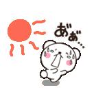 暑いしろくま~灼熱の夏用~【Summer vol.3】(個別スタンプ:13)