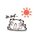 暑いしろくま~灼熱の夏用~【Summer vol.3】(個別スタンプ:14)