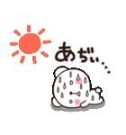 暑いしろくま~灼熱の夏用~【Summer vol.3】(個別スタンプ:15)