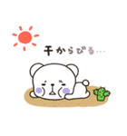 暑いしろくま~灼熱の夏用~【Summer vol.3】(個別スタンプ:16)