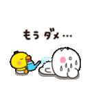 暑いしろくま~灼熱の夏用~【Summer vol.3】(個別スタンプ:18)