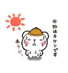 暑いしろくま~灼熱の夏用~【Summer vol.3】(個別スタンプ:21)