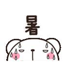 暑いしろくま~灼熱の夏用~【Summer vol.3】(個別スタンプ:22)