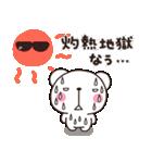 暑いしろくま~灼熱の夏用~【Summer vol.3】(個別スタンプ:23)