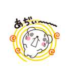 暑いしろくま~灼熱の夏用~【Summer vol.3】(個別スタンプ:24)