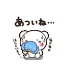 暑いしろくま~灼熱の夏用~【Summer vol.3】(個別スタンプ:25)