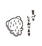 暑いしろくま~灼熱の夏用~【Summer vol.3】(個別スタンプ:26)