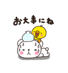 暑いしろくま~灼熱の夏用~【Summer vol.3】(個別スタンプ:29)