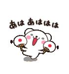 暑いしろくま~灼熱の夏用~【Summer vol.3】(個別スタンプ:31)