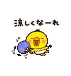 暑いしろくま~灼熱の夏用~【Summer vol.3】(個別スタンプ:32)