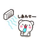 暑いしろくま~灼熱の夏用~【Summer vol.3】(個別スタンプ:35)