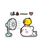暑いしろくま~灼熱の夏用~【Summer vol.3】(個別スタンプ:36)