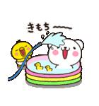 暑いしろくま~灼熱の夏用~【Summer vol.3】(個別スタンプ:40)