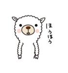 白いアルパカさん〜返信リアクション〜(個別スタンプ:1)