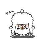 白いアルパカさん〜返信リアクション〜(個別スタンプ:2)