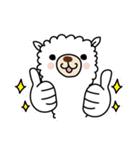 白いアルパカさん〜返信リアクション〜(個別スタンプ:3)