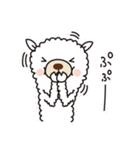 白いアルパカさん〜返信リアクション〜(個別スタンプ:4)