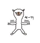 白いアルパカさん〜返信リアクション〜(個別スタンプ:5)