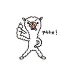 白いアルパカさん〜返信リアクション〜(個別スタンプ:6)