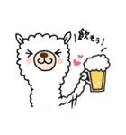 白いアルパカさん〜返信リアクション〜(個別スタンプ:7)