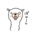 白いアルパカさん〜返信リアクション〜(個別スタンプ:9)