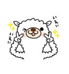 白いアルパカさん〜返信リアクション〜(個別スタンプ:10)