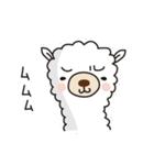 白いアルパカさん〜返信リアクション〜(個別スタンプ:11)