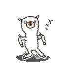 白いアルパカさん〜返信リアクション〜(個別スタンプ:12)