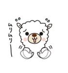 白いアルパカさん〜返信リアクション〜(個別スタンプ:13)