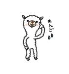 白いアルパカさん〜返信リアクション〜(個別スタンプ:14)