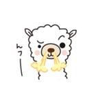 白いアルパカさん〜返信リアクション〜(個別スタンプ:15)