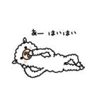 白いアルパカさん〜返信リアクション〜(個別スタンプ:16)