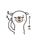 白いアルパカさん〜返信リアクション〜(個別スタンプ:17)