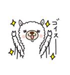 白いアルパカさん〜返信リアクション〜(個別スタンプ:18)