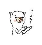 白いアルパカさん〜返信リアクション〜(個別スタンプ:21)